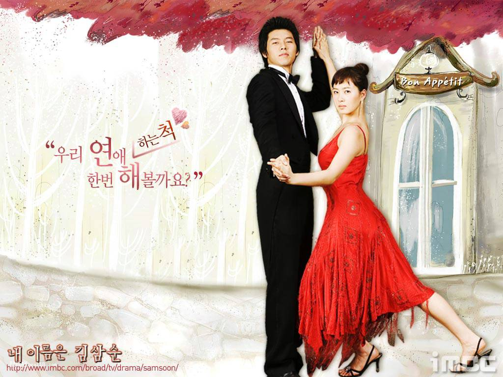 have a problem…Im Obsessed with Korean Dramas!!!!