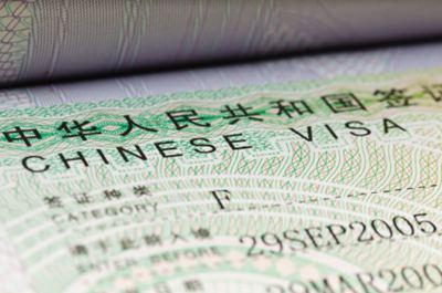 china-visa