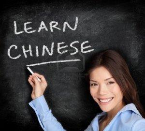 chinese-language-learning