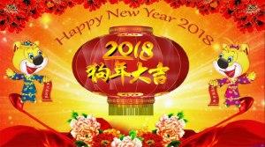 cny-happy-new-year-2018-full